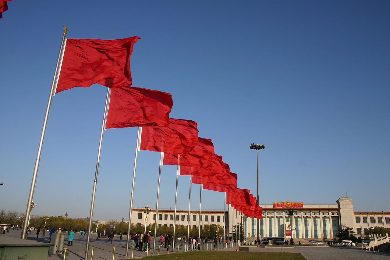 Red-flags National Museum of China.jpg